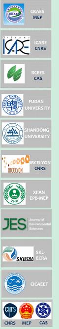 logos organisateurs SFJW2016